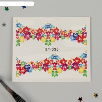 Слайдер-дизайн для ногтей цветочная рамка, разноцветный