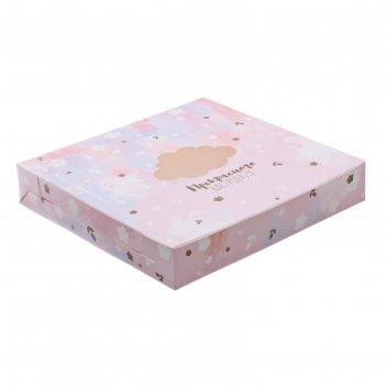 Упаковка для кондитерских изделий «прекрасного настроения», 25 x 25 x 4.5