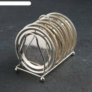 Набор блюдец серебро, 6 шт, с подставкой
