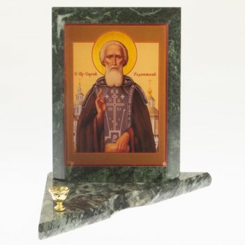 Икона с подсвечником святой сергий радонежский средняя змеевик 120х120х130