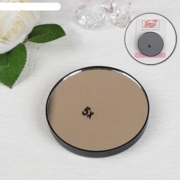 Зеркало с увеличением x5, для макияжа, на присосках