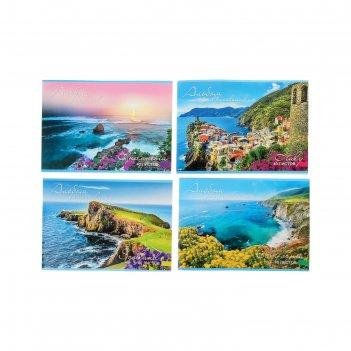 Альбом для рисования а4, 40 листов на скрепке морские пейзажи 4 вида микс