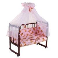 Комплект в кроватку мишка, 6 предметов, розовый, рисунок микс