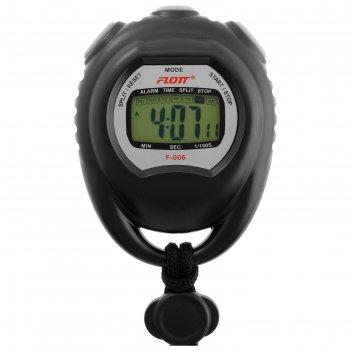 Секундомер (стоп часы, будильник, календарь) на 1 человека