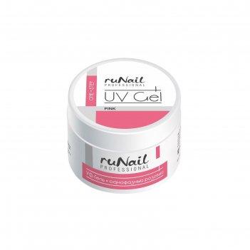 Однофазный уф-гель для ногтей runail, цвет розовый, 30 г