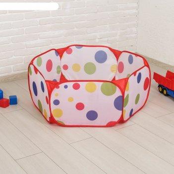 Манеж-сухой бассеин для шариков шарики, размер: 90/100 см, h=38 см