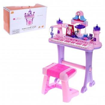 Напольный синтезатор  замок принцессы, со стульчиком, микрофоном и констру