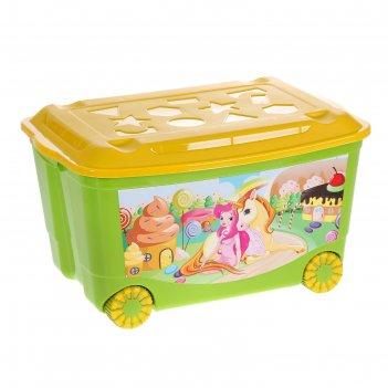 Ящик для игрушек на колесах с аппликацией