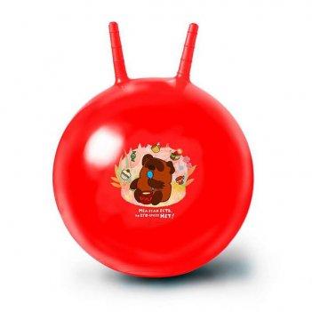 Мяч-попрыгун 50 см винни пух союзмультфильм