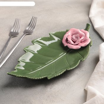 Блюдо сервировочное лист с розой 27х14х4,5 см, цвет зелено-розовый