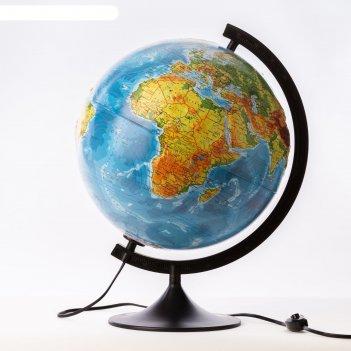 Глобус физико-политический рельефный диаметр 320мм классик, с подсветкой