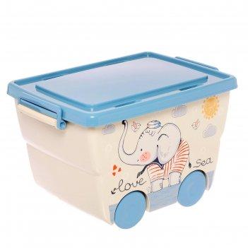 Ящик для игрушек слоник деко, 23 л. м 2550