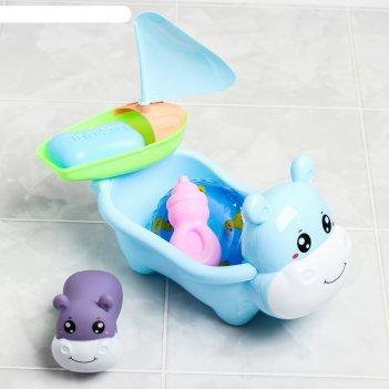 Набор для купания «ванночка-бегемотик»