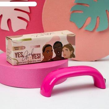 Led-лампа для сушки ногтей yes, girl, yes