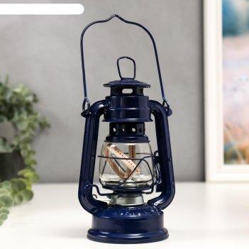 Керосиновая лампа декоративная синий 9,7х12,5х19 см