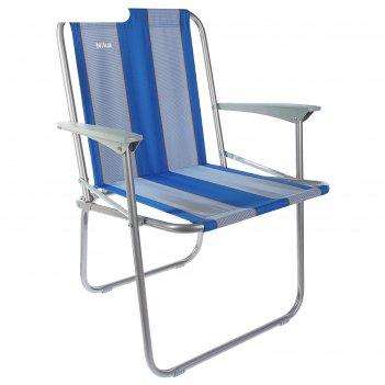 Кресло складное, 500х500х740мм, синий кс4