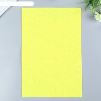 Фетр  мягкий  1 мм 20х30 см  лимон