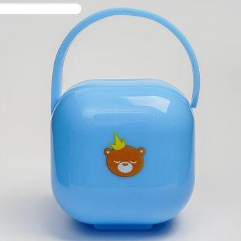 Контейнер для сосок и пустышек мишка принц