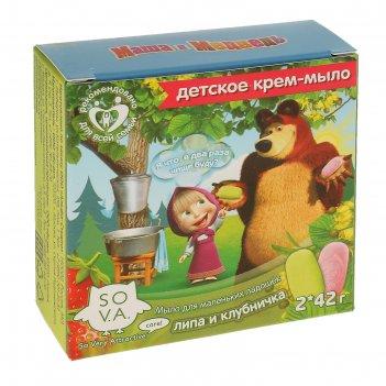 Крем-мыло детское маша и медведь с экстрактом клубники и липы, 2х42 г