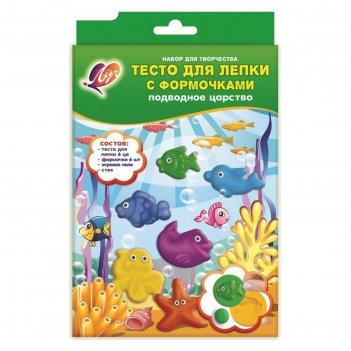 Тесто для лепки с формочками. подводное царство