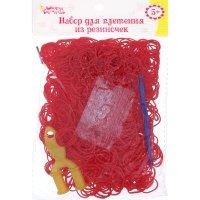 Набор плетение из резиночек красные 1000 шт, крючок, крепления, пяльцы
