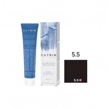 Крем-краситель для окрашивания волос cutrin aurora demi permanent, тон 5.5