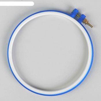 Пяльцы для вышивания круглые, d = 16,5 см, цвет микс