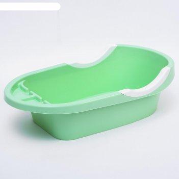 Ванна детская малышок люкс большая, цвет зеленый