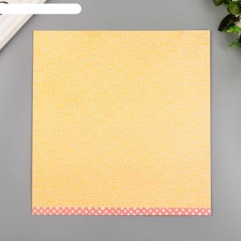 Бумага для скрапбукинга dear lizzy thumbs up 30.5х30.5 см, 190 гр/м2