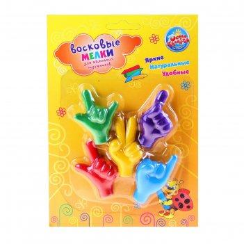 Мелки восковые жесты, набор 5 цветов