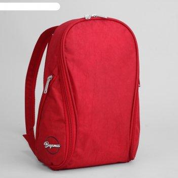 Рюкзак молодёжный, отдел на молнии, 2 наружных кармана, цвет красный