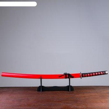 Катана сувенирная на подставке, красные ножны, белые ромбы