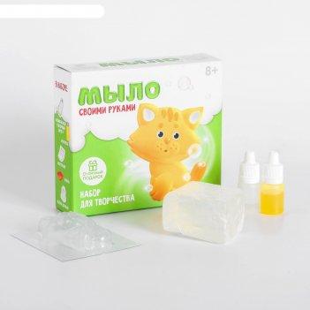 Набор для творчества мыло своими руками. милый котик