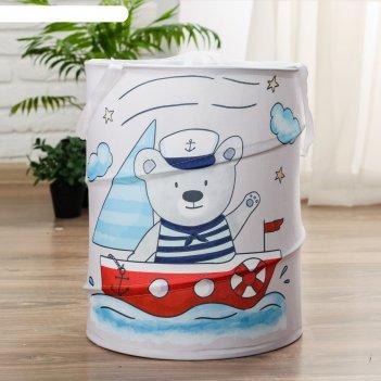 Корзинка для игрушек мишка на корабле 34х34х45 см