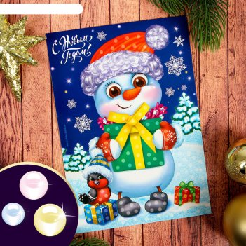 Новогодняя аппликация жемчужными полубусинами с новым годом!, снеговик