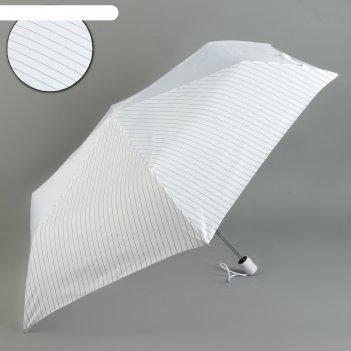 Зонт автоматический «полоска», 3 сложения, 6 спиц, r = 50 см, цвет белый