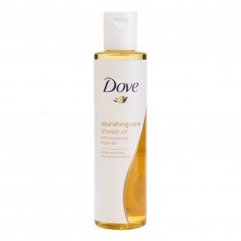 Масло для душа dove «питательное», 200 мл