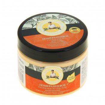 Масло для тела банька агафьи, густое, померанцевое, 300 мл