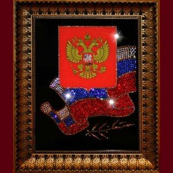 Картина сваровски - флаг и герб рф