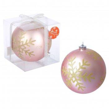 Новогодний шар снежинка, розовый