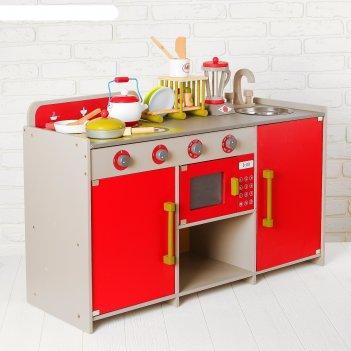 Игровой набор стильная кухня, посудка в наборе