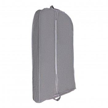 Чехол для одежды зимний 140х60х10 см, цвет серый
