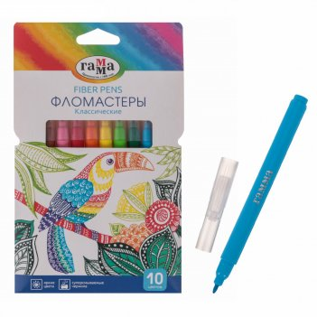 Фломастеры 10 цветов классические