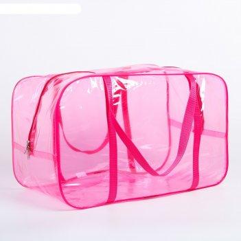 Сумка в роддом 30х50х25, цветной пвх, цвет розовый