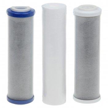 Комплект сменных картриджей аквафор рр5-в510-02-07, для трио норма, фильтр