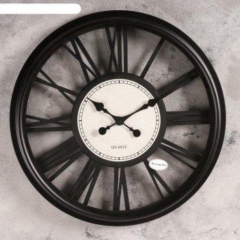 Часы настенные, серия: интерьер, гелия, d=51 см