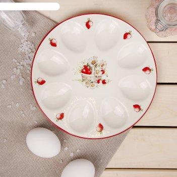Подставка для яиц ромашки 20х2 см