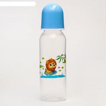 Бутылочка пластик, соска силикон, 250 мл, цвета микс