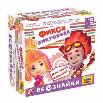 Настольная игра zvezda 8959 фиксики. всезнайки