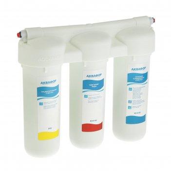Фильтр для воды аквафор трио норма, умягчающий, 3-х ступенчатый, с краном,